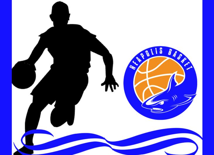asd neapolis basket
